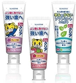 日本 Sunstar 巧虎牙膏 70g【9622】