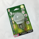 LED 燈泡-E27(暖白)