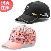 【現貨】Puma x Peanuts 老帽 棒球帽 帽子 史努比 聯名 黑 / 粉【運動世界】02315801 / 02315802