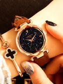 女士手錶防水時尚新款韓版簡約休閒大氣復古中學生皮帶石英錶 探索先鋒