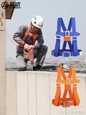 欣達高空作業安全帶五點式安全繩套裝空調安裝工具防墜落保險帶 生活樂事館
