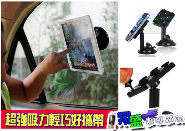 萬用吸盤車架導航支架 Tab S 2 3 平板 Ipad 2 3 5 air mini 2 M8 816 Z2 G3 5S S4 S3 Note2 蝴蝶