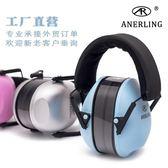防噪音干擾保護聽力隔音耳罩嬰幼兒童學習架子鼓消音耳機 潮男街