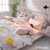 床單四件套 少女心床上四件套ins網紅床單三件套學生宿舍單人 nm12990【歐爸生活館】