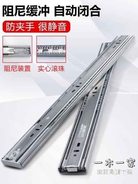 滑軌 抽屜軌道滑軌不銹鋼加厚滑軌靜音三節軌滑道阻尼緩沖導軌