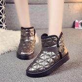 冬季正韓皮面雪地靴女短筒平底學生棉鞋加絨加厚防滑保暖短靴