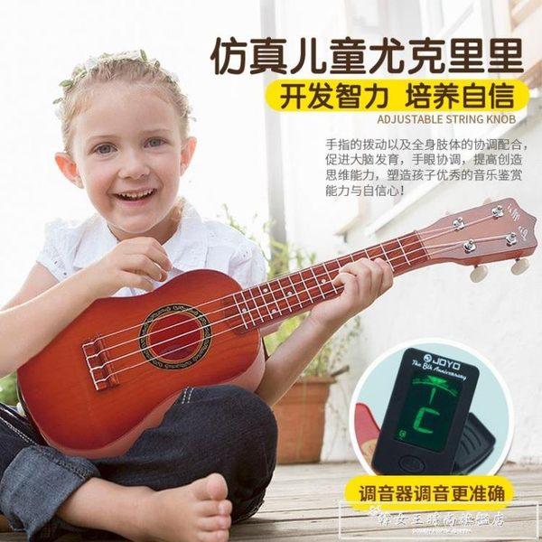 尤克里里樂器初學者小孩音樂男孩兒童吉他玩具可彈奏迷你21寸女孩CY『韓女王』