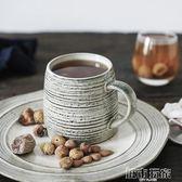 杯子  駝背雨奶奶日式陶瓷杯喝水杯牛奶杯創意馬克杯辦公室咖啡杯子格雷 新年鉅惠