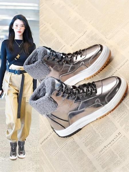 雪地靴女皮毛一體2020年秋冬季新款加絨加厚防滑保暖棉鞋百搭短靴 漫步雲端