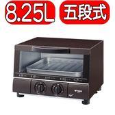 虎牌【KAE-H13R】8.25L五段式電烤箱