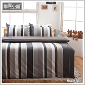 (預購)床包被套組 / 雙人特大【簡潔休閒灰】含兩件枕套  100%精梳棉  戀家小舖台灣製