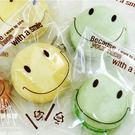 餅乾糖果包裝袋  可愛笑臉 10*7.3...