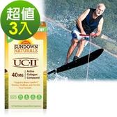 Sundown日落恩賜 勇健UCII®非變性二型膠囊(60粒/盒)3入組(效期2020.10.31)