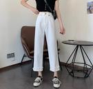 九分褲 夏季2020新款白色牛仔褲女薄款高腰顯瘦顯高直筒寬鬆九分寬管褲潮