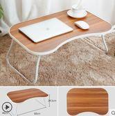 電腦桌簡易電腦桌做床上用書桌可折疊宿舍家用多功能懶人小桌子簡約igo 貝爾鞋櫃