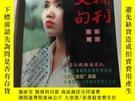 二手書博民逛書店文摘旬刊罕見1998年2月出版Y455514