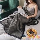 加厚珊瑚絨辦公室午睡毯蓋毯小毛毯被子保暖單人【淘嘟嘟】