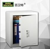 保險櫃進口機械鑰匙鎖型號家用辦公可固定 無害噴塑全鋼 DF交換禮物