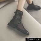 馬丁靴女秋季薄款英倫風百搭切爾西靴子鏤空涼靴網紅平底短靴【全館免運】