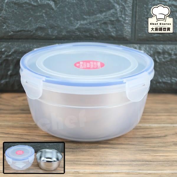皇家分離式保鮮碗中調理碗14.5cm/0.95L雙層隔熱碗保鮮盒-大廚師百貨