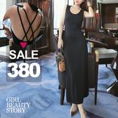 SISI【D7077】性感雙肩背後交叉露背修長墨代爾棉背心長裙洋裝