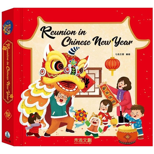 Reunion in Chinese New Year