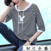 MG 條紋短袖t恤連帽體恤