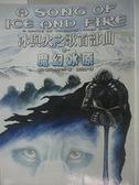 【書寶二手書T2/一般小說_AU6】冰與火之歌首部曲(卷一)-魔幻冰原_喬治.馬汀