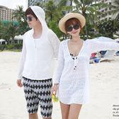海邊新款情侶海灘衣外套比基尼罩衫外搭大碼鏤空游泳衣女男防曬衣    西城故事