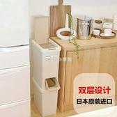 垃圾桶日本進口雙層分類廚房雜物垃圾桶客廳家用帶輪塑料有蓋創意垃圾筒  走心小賣場igo