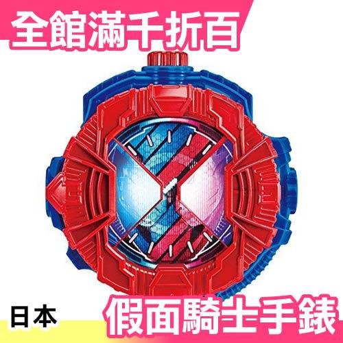 日本 假面騎士 ZI-O ZIO DX Build 騎士手錶 亞馬遜熱銷 玩具【小福部屋】