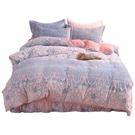 被套珊瑚絨四件套雙面絨冬季床上床單被套加厚床笠款水晶法萊絨法蘭絨 優拓