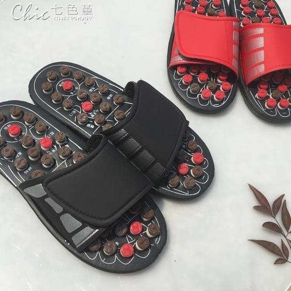 養生按摩拖鞋男女足底穴位保健拖鞋腳底按摩鞋【快速出貨】