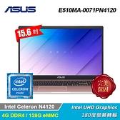 【ASUS 華碩】E510MA-0071PN4120 15.6吋入門美型筆電 玫瑰金 【贈威秀電影兌換序號:次月中簡訊發送】