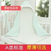 嬰兒包被 新生兒抱被冬嬰兒包被抱毯秋冬加厚寶寶紗布襁褓包巾春秋表層棉質