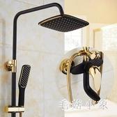歐式全銅白色金色花灑套裝 明裝水龍頭浴室淋浴沐浴噴頭淋浴器JA8935『毛菇小象』