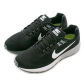 Nike 耐吉 NIKE AIR ZOOM STRUCTURE 21  經典復古鞋 904695001 男 舒適 運動 休閒 新款 流行 經典