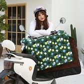 電動摩托車擋風被冬加絨加厚保暖防水電車電瓶防曬罩防風衣 歐韓流行館