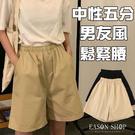 EASON SHOP(GQ1033)韓版不敗款純色多口袋鬆緊腰收腰直筒工裝褲女高腰短褲五分寬褲運動休閒褲棉睡褲