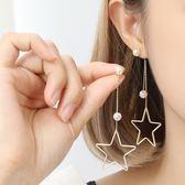 耳環:氣質顯瘦法式長款耳墜女 【新飾界】