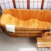洗澡桶木桶浴桶成人實木泡澡桶沐浴桶家用木質浴缸泡澡木桶 ATF米希美衣