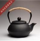 鐵壺日本南部銅蓋黑點鑄鐵壺無塗層生鐵壺老鐵壺燒水鐵茶壺(0.9L容量黑點單壺)