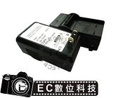 【EC數位】EN-EL9 ENEL9 電池充電器 座充 D40 D40X D60 D3000 D5000