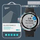 【妃凡】GOR 鋼化玻璃貼 2入 Garmin Forerunner 645 保護貼 鋼化玻璃膜 保護貼 螢幕貼 215