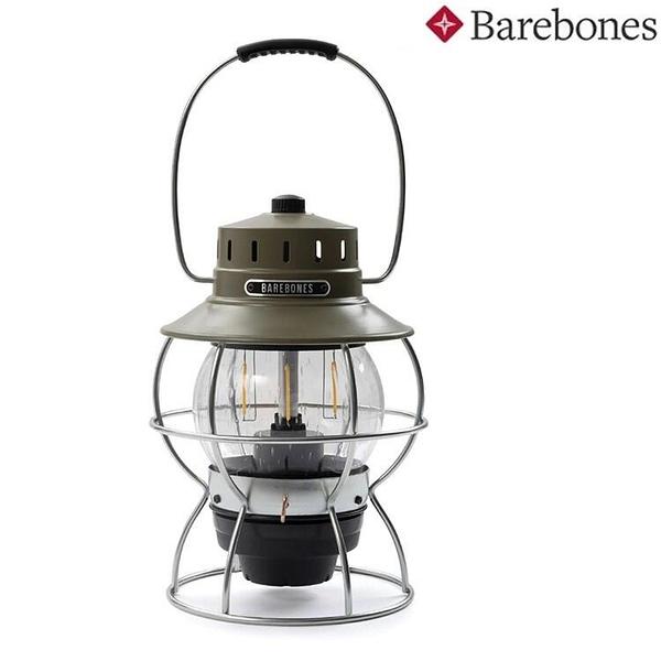 『VENUM旗艦店』Barebones 手提鐵路復古營燈/復刻鐵路燈/露營燈 Railroad Lantern LIV-281 橄欖綠