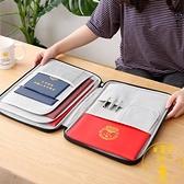 證件收納包家庭多層大容量檔案文件護照卡包整理袋【雲木雜貨】