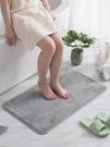 浴室防滑墊 地墊進門衛生間門口吸水墊子家用臥室地毯廚房衛浴腳墊TW【快速出貨八折特惠】