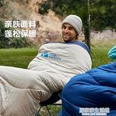 戶外 登山露營保暖加寬可拼接單人便攜信封式磨毛棉睡袋 中秋節全館免運