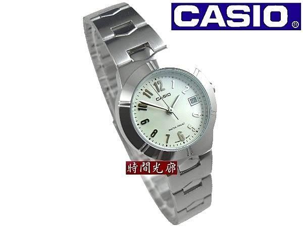 【時間光廊】CASIO 卡西歐 米白 情人節 母親節 禮物 學生錶 上班族 全新原廠公司貨 LTP-1241D-7ADF