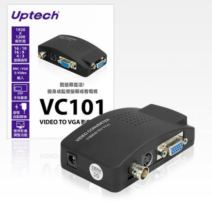 [ 中將3C ]   UPMOST 登昌恆VC101 VIDEO TO VGA影像轉換器  VC-101